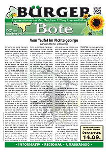 Bürgerbote - aktuelle Ausgabe